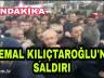 Sehit Cenazesinde Kılıçtaroğlu'na Saldırı Video Haber
